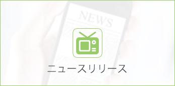 news_jp