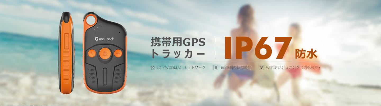 P99G-Banner-jp