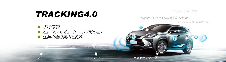 jp-Mobileye-banner