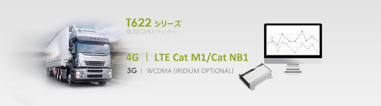 T622-Series-Banner_jp