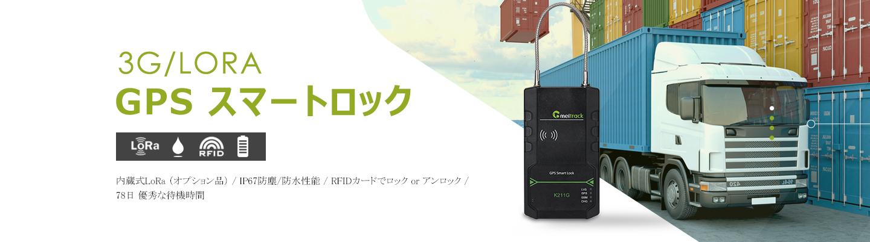 K211G-Banner_jp