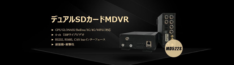 MS522S_jp