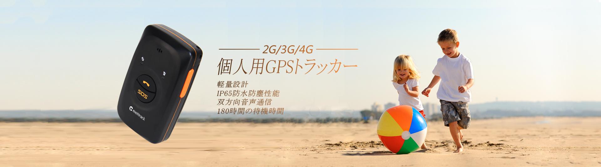 MT90-Series-banner_jp