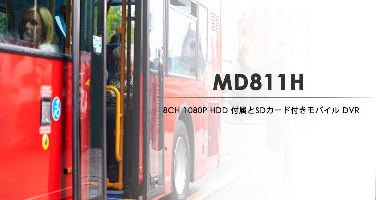 MD811H_jp