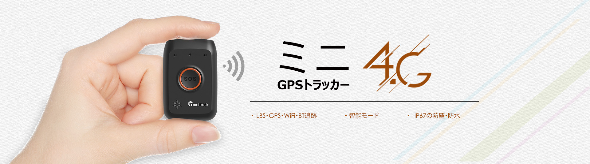 P88L-banner_JP