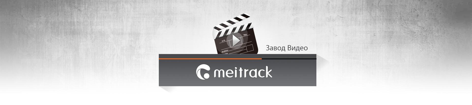 Factory-Video.eguojpg