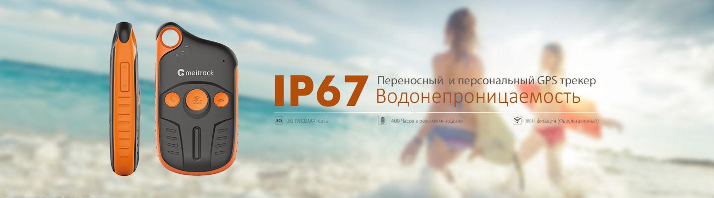 P99G-Banner-ru