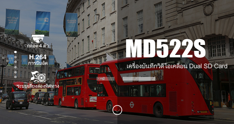 MD522S_th