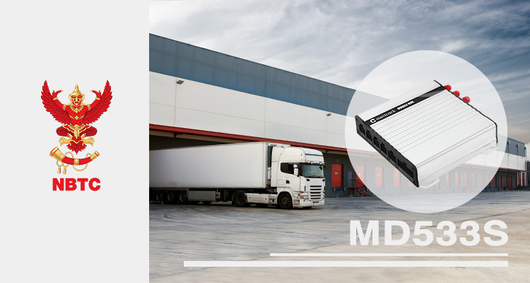 MD533S-NBTC