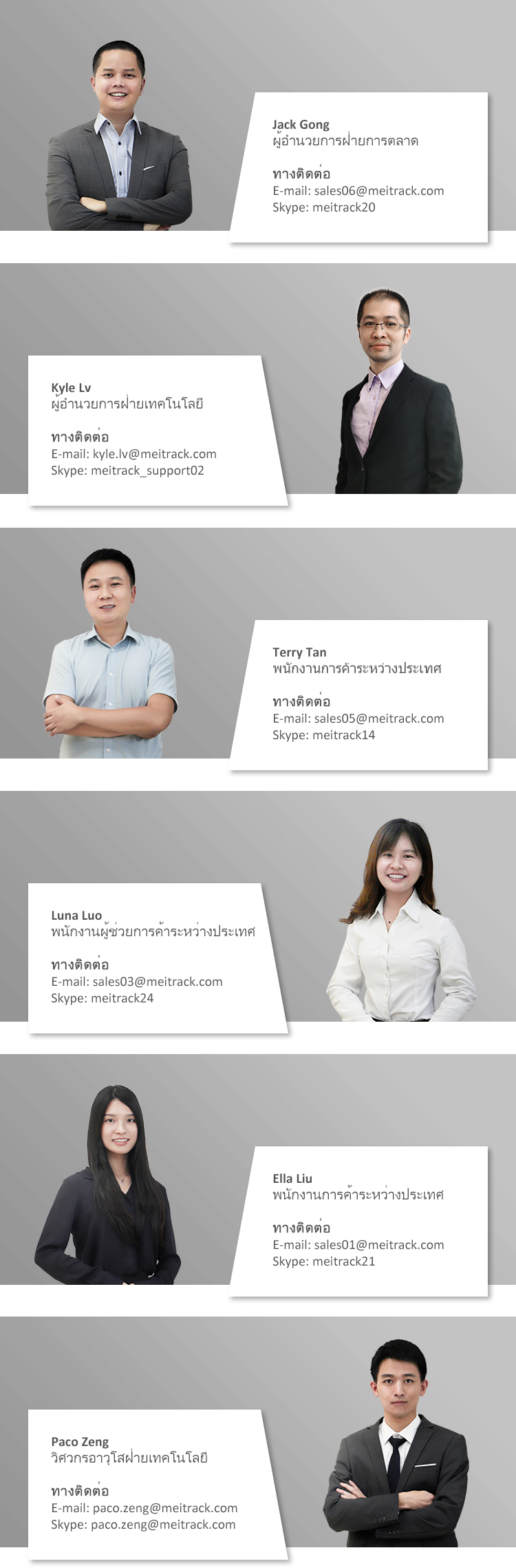 Team Thai-1