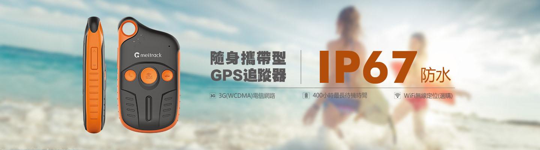 P99G-Banner-TW