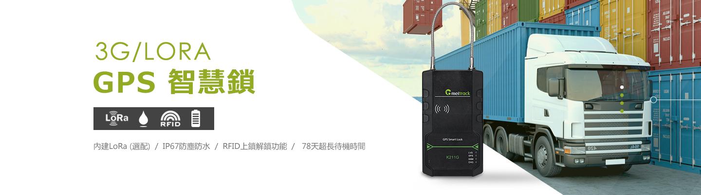 K211G-Banner_tw