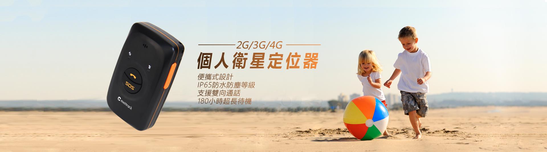 MT90-Series-banner_tw