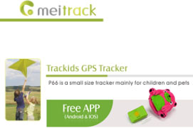 trackids