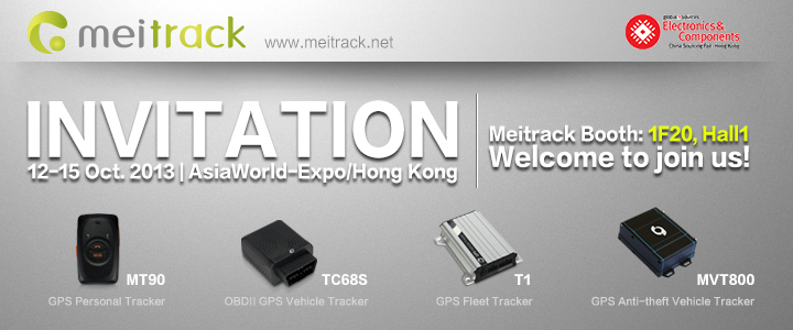 AsiaWorld_Expo_HK_Oct12_15_2013_invitation