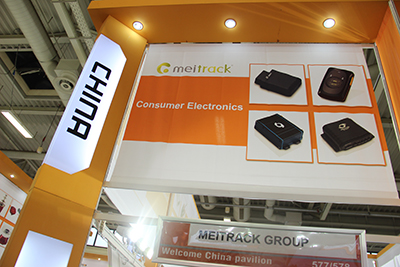 News_Meitrack_IFA2013_02