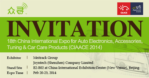 Invitation_ICAACE 2014